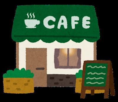 Tatemono cafe