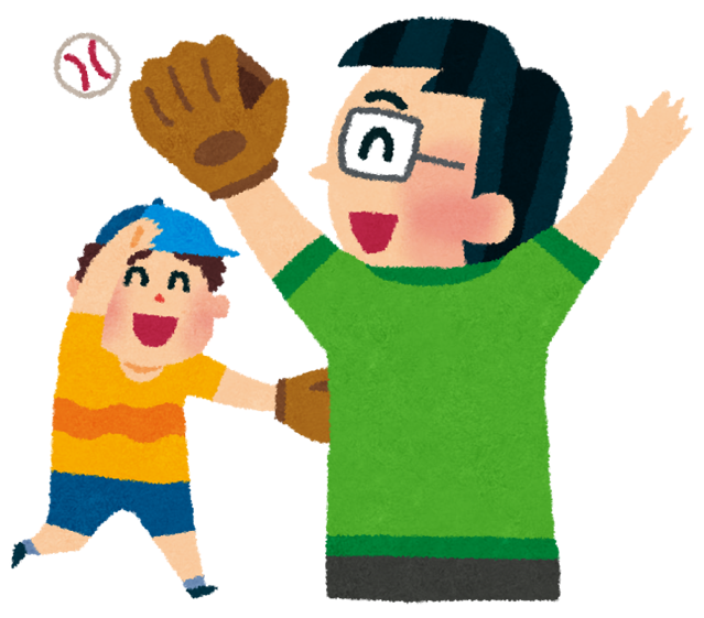 Catchball father