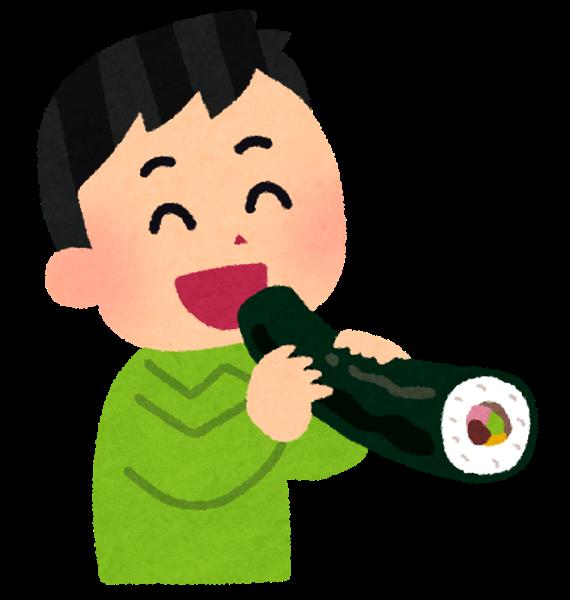 恵方巻きを食べる少年