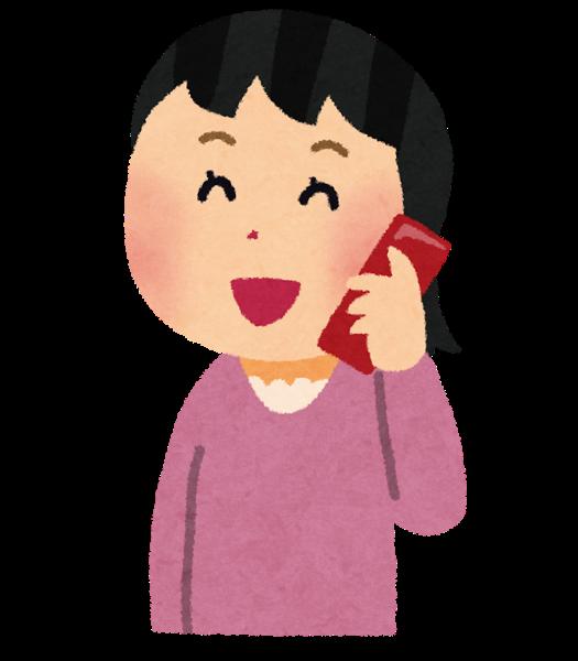 携帯で電話している女性