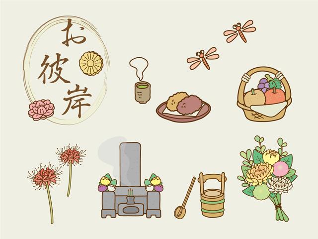 和菓子で有名なとらやのおはぎ!賞味期限はどのくらい?