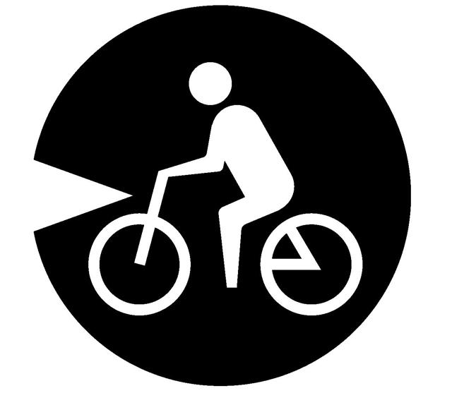 ライトをつけた自転車のマーク