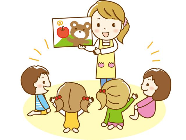 幼稚園教諭になりたい!公務員としても働けることを知ってた?
